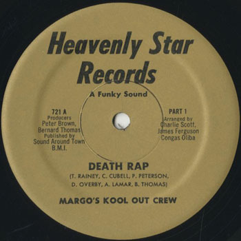 MARGOS KOOL OUT CREW Death Rap_20200228
