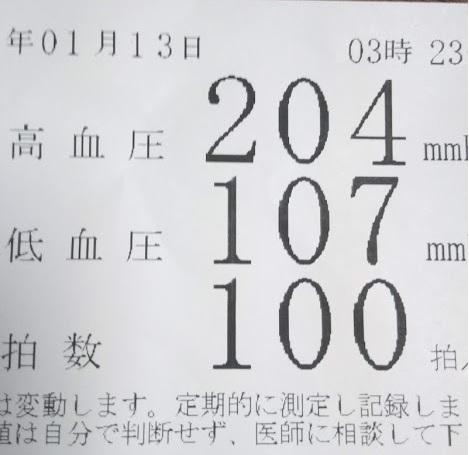 20200113.jpg