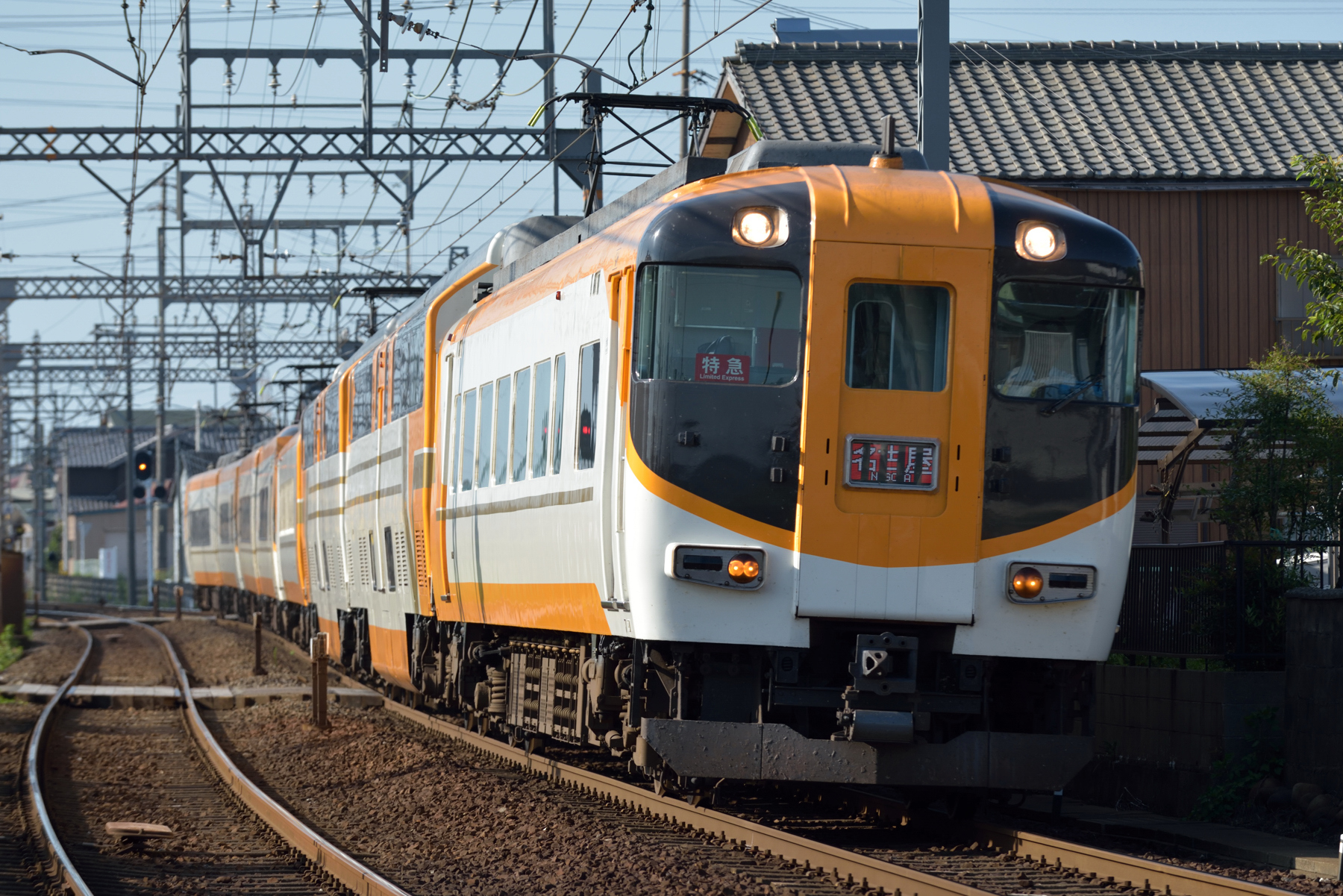 2019年9月15日 海山道駅