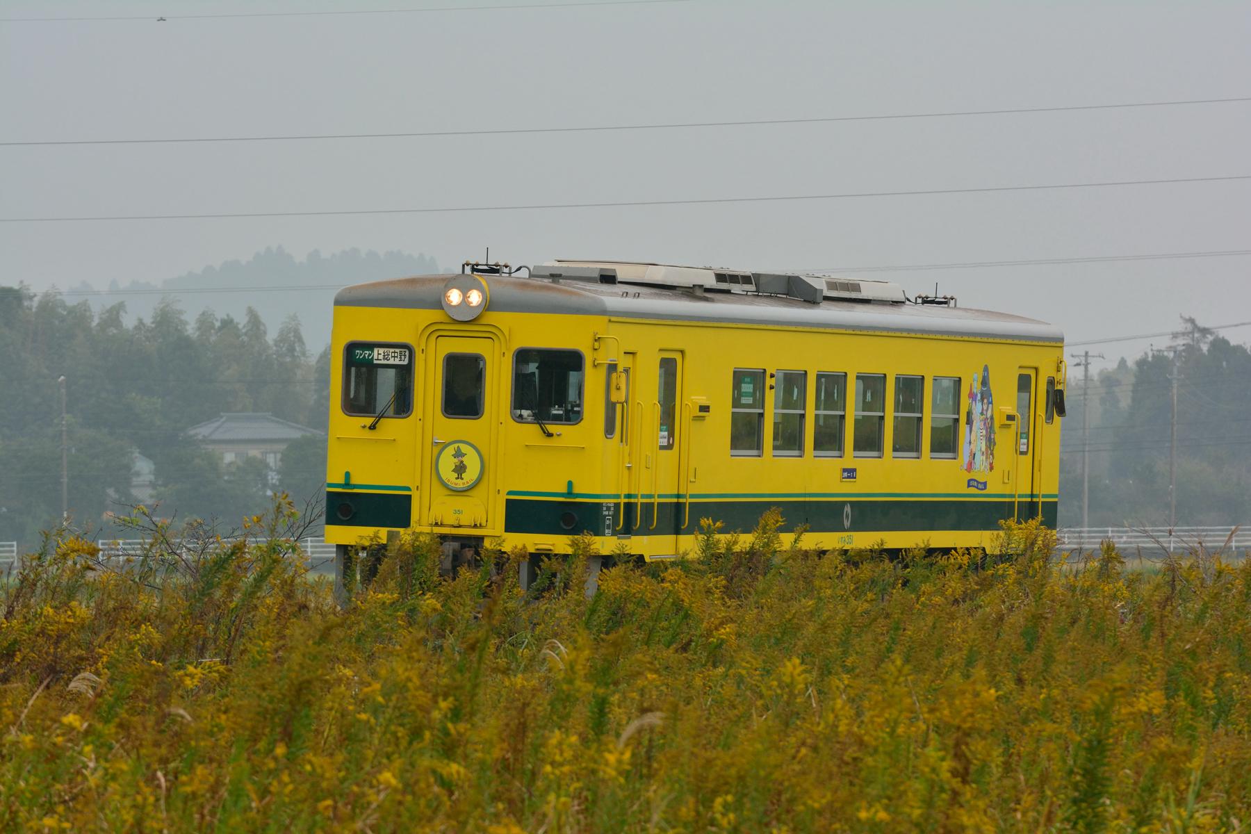 2013年11月4日 いすみ鉄道