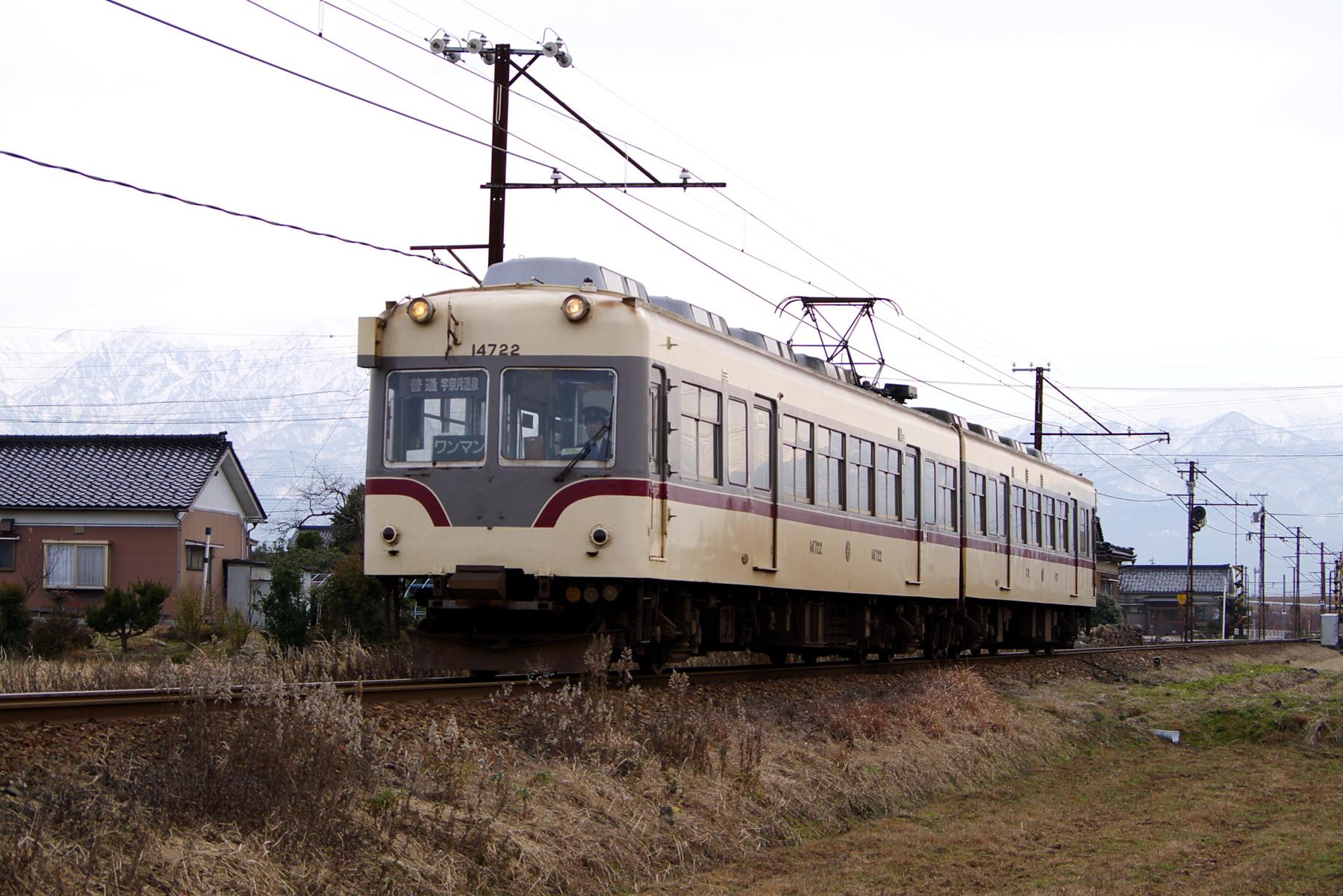 2007年1月20日 富山地鉄