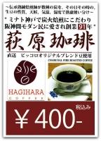 blog2512.jpg