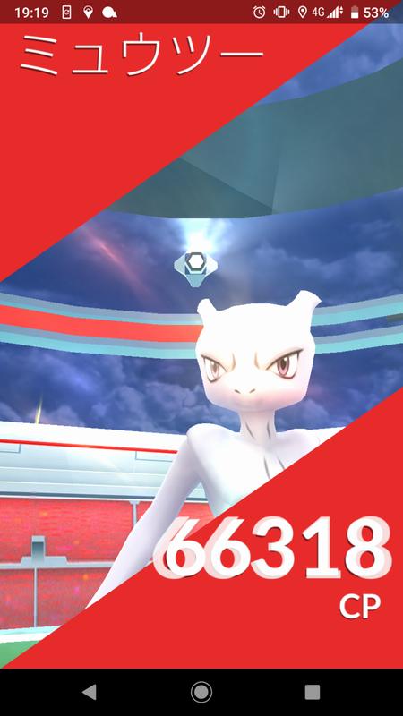 Screenshot_20191008-191925.png