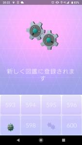 Screenshot_20191009-202226.png