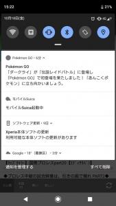 Screenshot_20191018-152245.jpg