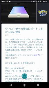 Screenshot_20191023-083010.png