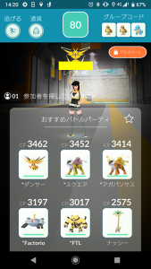 Screenshot_20191123-142012.png