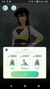 Screenshot_20191127-090606.png
