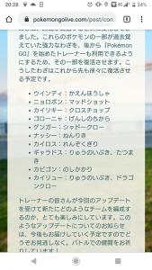 Screenshot_20191212-202808.png