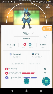 Screenshot_20191212-203209.png