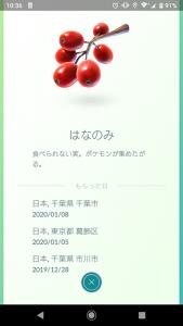 Screenshot_20200108-103610.png