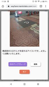 Screenshot_20200108-112806.png