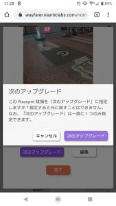Screenshot_20200108-112810.png
