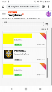 Screenshot_20200108-112836.png