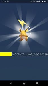 Screenshot_20200119-115107.jpg