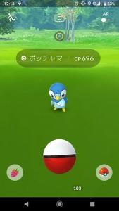 Screenshot_20200119-121350.jpg