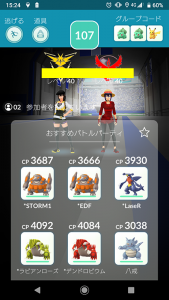 Screenshot_20200120-152458.png