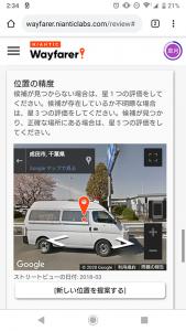 Screenshot_20200126-023454.png