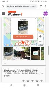 Screenshot_20200126-024125.png