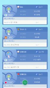 Screenshot_20200219-021517.png