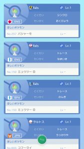 Screenshot_20200219-021644.png