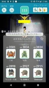 Screenshot_20200227-204240.jpg