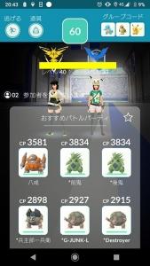 Screenshot_20200227-204335.jpg