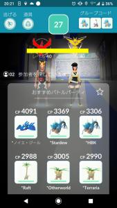 Screenshot_20200303-202152.png