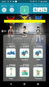 Screenshot_20200303-202218.png