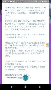 Screenshot_20200304-125444.png