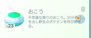 Screenshot_20200304-215413.png