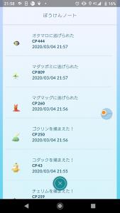 Screenshot_20200304-215807.png