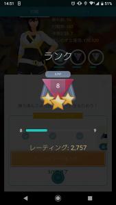 Screenshot_20200307-145121.png