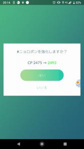 Screenshot_20200308-201446.png