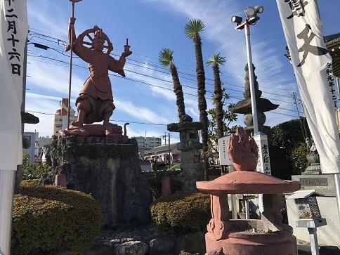 秋葉山圓通寺