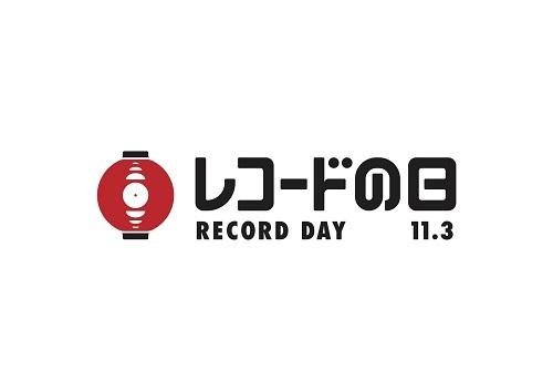 レコードの日ロゴ