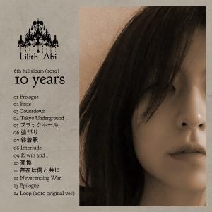 新アルバム10yearsジャケJPG