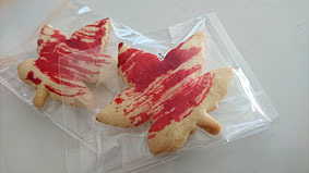 もみじクッキーアップ20191117