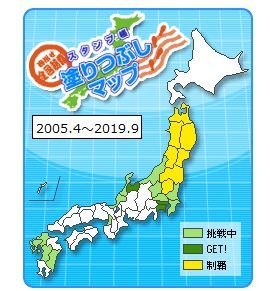201909map.jpg