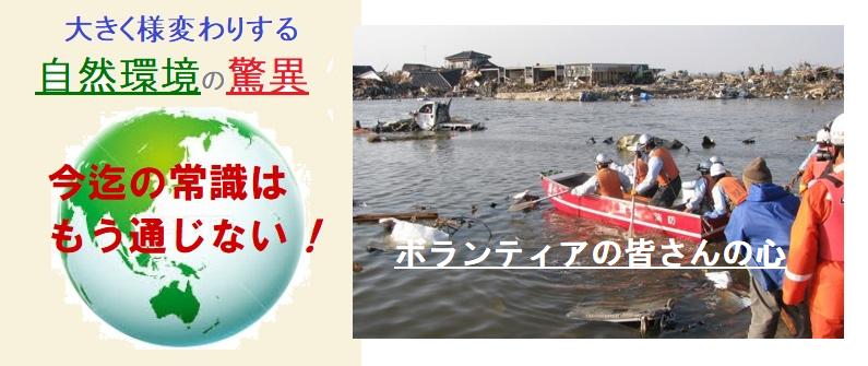 台風自然201910111