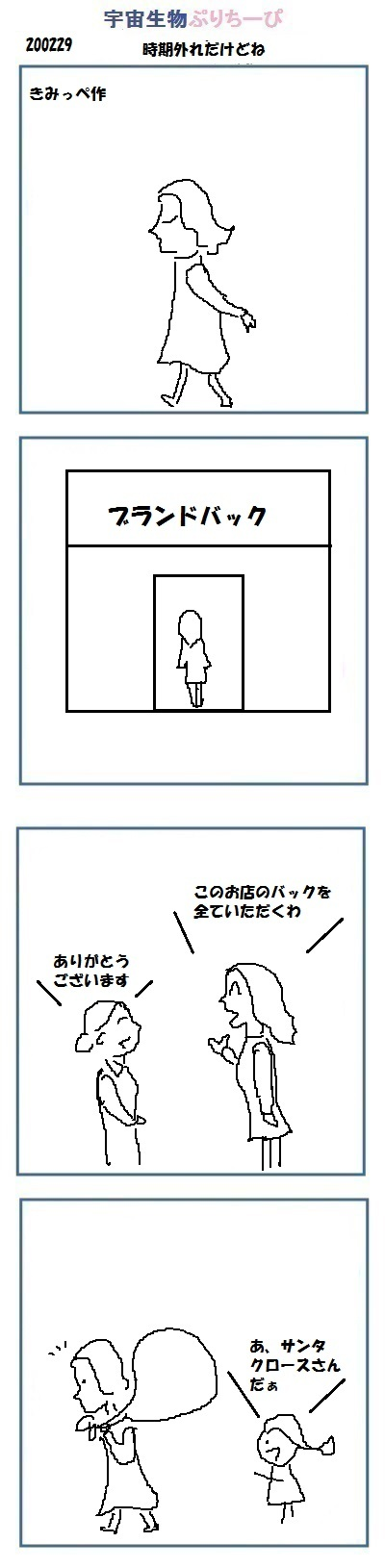200229_mpry.jpg