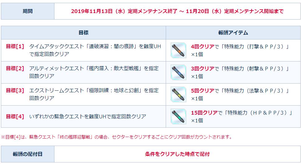 2019-11-16 (1)
