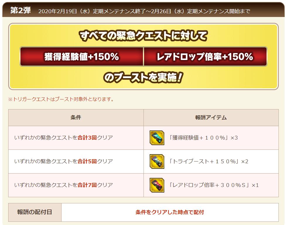 2020-02-20 (1)