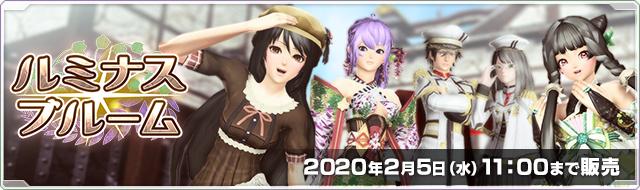 20200108.jpg