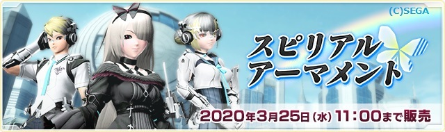 20200219.jpg