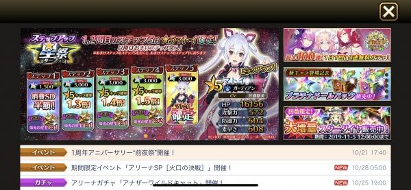 IMG_0090_result.jpg