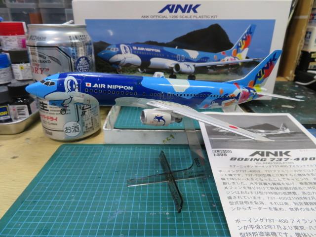 B737-400 ANK スペマ・・・