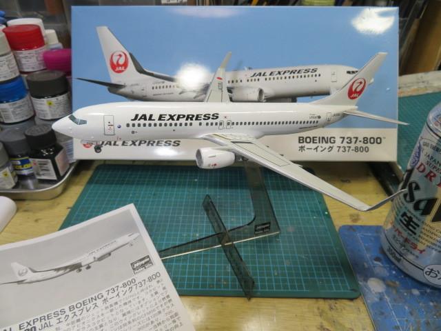 JAL EX B737-800 1/200
