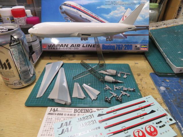 JAL B767-200 基本塗装終了・・・