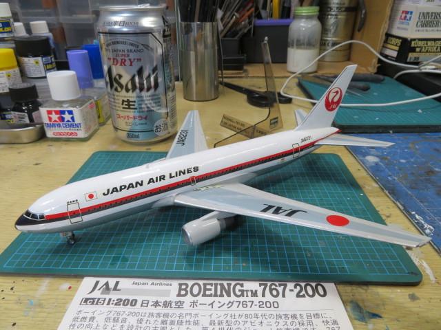 JAL B767-200 完成・・・